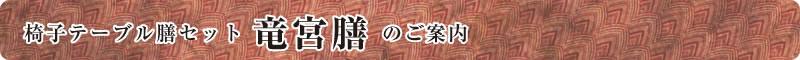 h1_ryugu