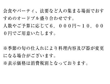 menu_ord_03