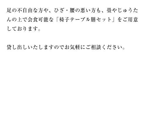 menu_zen_12
